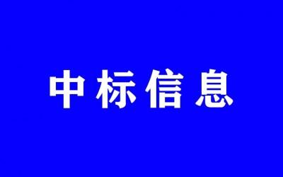 泰兴市新街镇2019年度小型农水项目打包监理工程