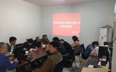 公司开展定期培训学习