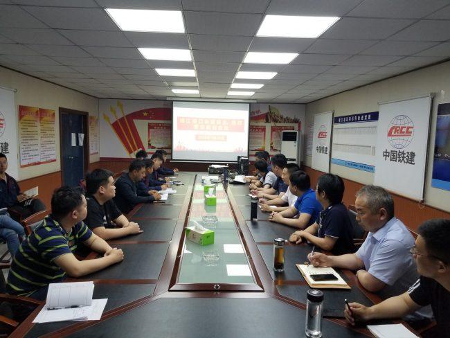 公司参加靖江市开发区及港口集团组织的安全生产会议
