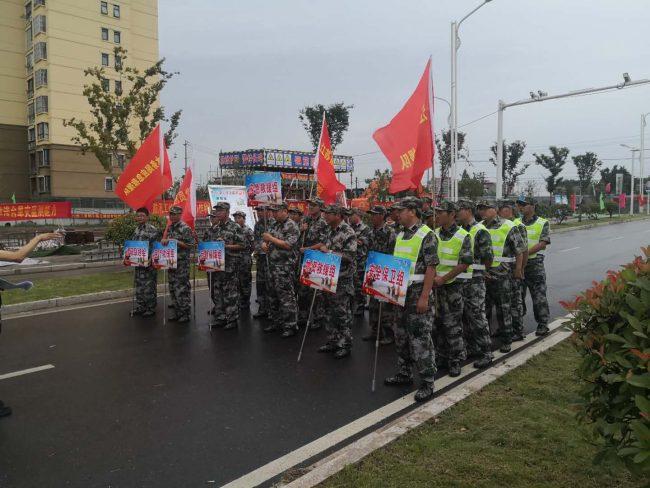 公司作为协办单位积极参与泰兴市水务局2020年防汛抢险演练