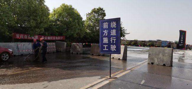 三峰物流占用段长江堤防防洪能力提升工程